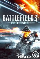Battlefield 3: End Game (English Version) (DVD Version)