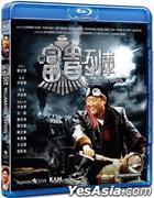 The Millionaires' Express (1986) (Blu-ray) (Hong Kong Version)
