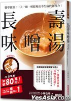 Chang Shou Wei Cheng Tang : Yi Xue Shi Zheng ! Yi Tian Yi Wan , Qing Song He Chu Bu Sheng Bing De Mian Yi Li !