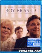 Boy Erased (2018) (Blu-ray) (Hong Kong Version)