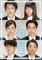 Someone (DVD) (Japan Version)