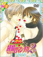 Junjo Romantica 2 (Season 2) (DVD) (Vol.2) (Animation) (First Press Limited Edition) (Japan Version)