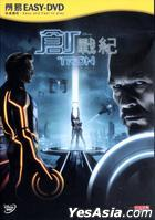 Tron Legacy (2010) (Easy-DVD) (Hong Kong Version)