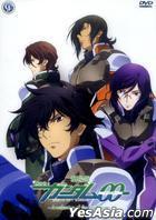 Mobile Suit Gundam 00 - A Wakening Of The Trailblazer (DVD) (Hong Kong Version)