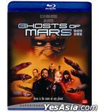 John Carpenter's Ghosts of Mars (Blu-ray) (Korea Version)