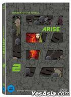 Ghost in the Shell ARISE border: 2 Ghost Whispers (DVD) (Korea Version)