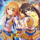 THE IDOLM@STER CINDERELLA GIRLS STARLIGHT MASTER for the NEXT! 08 (Japan Version)