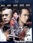 Turning Point (Blu-ray) (Hong Kong Version)