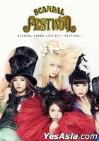 Scandal Arena Live 2014 [Festival] (Hong Kong Version)