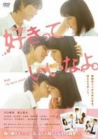 Say 'I Love You' (DVD) (Normal Edition)(Japan Version)
