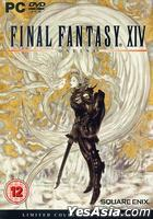 Final Fantasy XIV Online (Limited Collector's Edition) (英文版) (DVD 版)