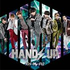 HANDS UP [Type B](SINGLE+DVD) (初回限定盤)(日本版)