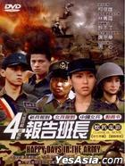 Happy Days In The Army (DVD) (Collector's Edition) (Taiwan Version)