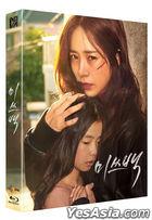 Miss Baek (Blu-ray) (Scanavo Full Slip Numbering Limited Edition) (Korea Version)