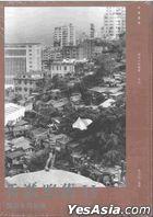 香港照舊II:飄搖年代留印