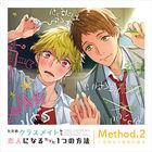 Tada no Classmate kara Koibito ni naru tatta Hitotsu no Houhou Method.2 Itomebore to Hatsukoi no Baai (Japan Version)