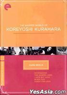 The Warped World Of Koreyoshi Kurahara (DVD) (The Criterion Collection) (US Version)