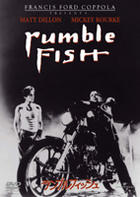 Rumble Fish (DVD) (First Press Limited Edition) (Japan Version)
