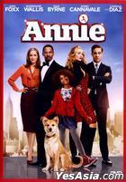 Annie (2014) (DVD) (Hong Kong Version)
