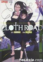Clothroad (Vol.2)