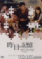 When Yesterday Comes (DVD) (English Subtitled) (Taiwan Version)