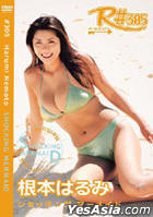 R# :3 R# 305 Harumi Nemoto - SHOCKING MERMAID (Japan Version)