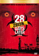 28 DAYS LATER... (Japan Version)