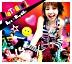 Riot Girl (Japan Version)