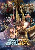 Saint Seiya: Legend Of Sanctuary (DVD) (English Subtitled) (Japan Version)