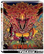 Monster Hunter (2021) (4K Ultra HD + Blu-ray) (Steelbook) (Taiwan Version)