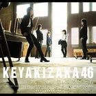 Kaze ni Fukaretemo [Type C] (SINGLE+DVD) (Japan Version)