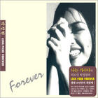 Park Jung Hyun - Lena Park Forever (Reissue)