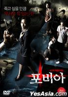 4 Bia (DVD) (Korea Version)