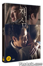 New Trial (DVD) (Normal Edition) (Korea Version)