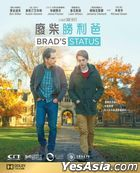 Brad's Status (2017) (DVD) (Hong Kong Version)