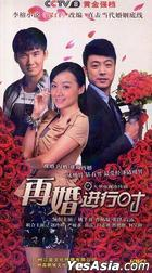Zai Hun Jin Xing Shi (H-DVD) (End) (China Version)