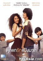Chiang Khan Story (DVD) (Thailand Version)