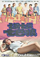 Lucky Seven (DVD) (Hong Kong Version)