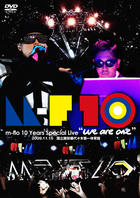 m-flo 10 Years Special Live 'we are one'  (Japan Version)