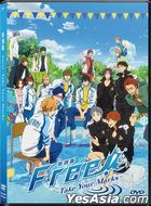 Free! -Take Your Marks- (2017) (DVD) (Hong Kong Version)