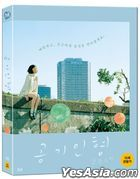 Air Doll (Blu-ray) (Full Slip Limited Edition) (Korea Version)