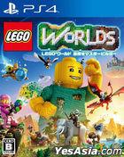 LEGO Worlds (日本版)