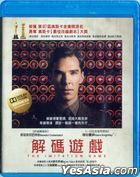 The Imitation Game (2014) (Blu-ray) (Hong Kong Version)
