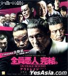 Outrage Beyond (2012) (VCD) (Hong Kong Version)