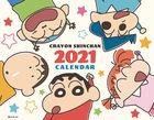 Crayon Shin-Chan 2021 Desktop Calendar (Japan Version)