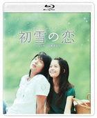 Virgin Snow (Blu-ray) (Japan Version)