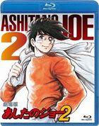 Gekijpban Ashita no Joe 2 (Blu-ray)(Japan Version)