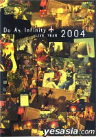 Do As Infinity LIVE YEAR 2004 (Overseas Version)
