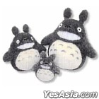 My Neighbor Totoro : Plush Toy - Laughter (Size: S)