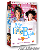 My Little Bride (DVD) (DTS) (Special Edition) (US Version)